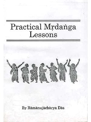 Practical Mrdanga Lessons with One Cassette
