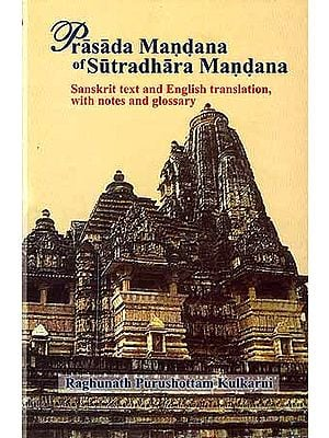 Prasada Mandana Of Sutradhara Mandana