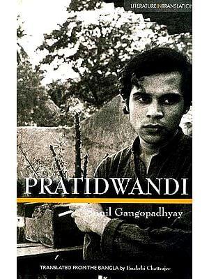 Pratidwandi
