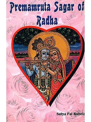 Premamruta Sagar of Radha (Radha's Ocean of Love Nectar): The Unique Tradition of Worship Through Amorous Sentiment from Sri Radha to Her Present Re-incarnation Vasantha Sai)