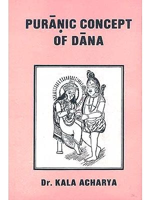 Puranic Concept of Dana (An Old and Rare Book)