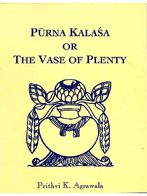 PURNA KALASA OR THE VASE OF PLENTY