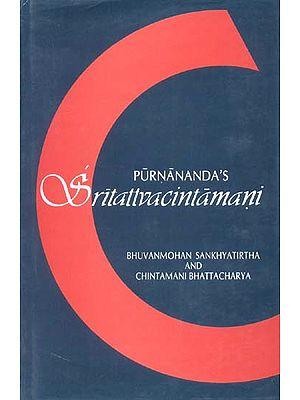 PURNANANDA'S Sritattvacintamani (Sanskrit Only)