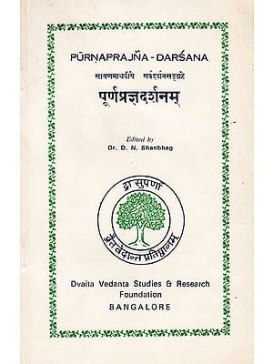 Purnaprajna-Darsana in Sarva Darsana Sangraha