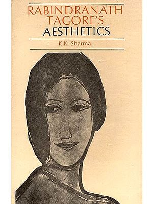 Rabindranath Tagore's Aesthetics (An Old and Rare Book)