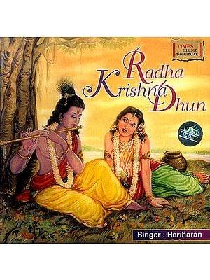 Radha Krishna Dhun (Audio CD)
