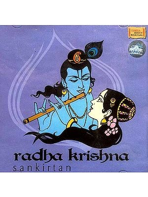 Radha Krishna Sankirtan (Audio CD)