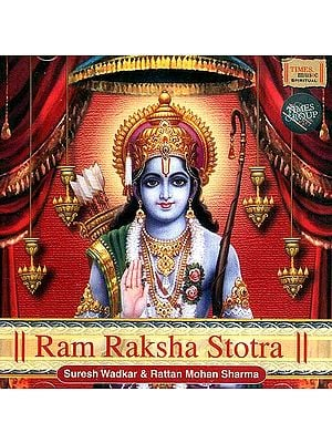 Ram Raksha Stotra (Audio CD)