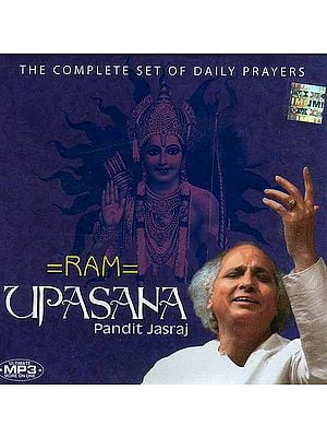 Ram Upasana (The Complete set of Daily Prayers) (MP3 CD)