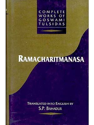 Ramacharitmanasa -Vol.1 (Complete Works of Goswami Tulsidas)