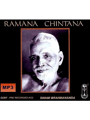 Ramana Chintana (MP3)