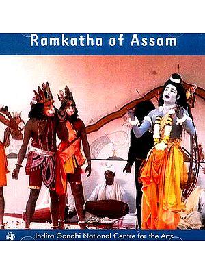 Ramkatha of Assam (DVD)