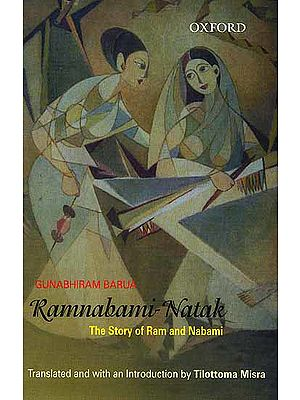 Ramnabami-Natak The Story of Ram and Nabami