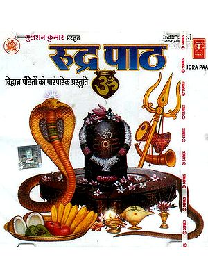 Rudra Path (Audio CD)