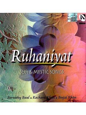 Ruhaniyat (Sufi & Mystics Songs) (Audio CD)