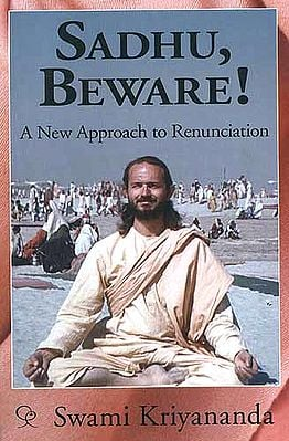 Sadhu Beware! (A New Approach to Renunciation)