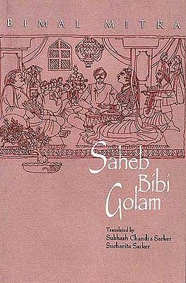 Saheb Bibi Golam