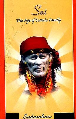 Sai The Age of Cosmic Family