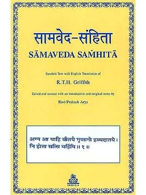 SAMAVEDA SAMHITA