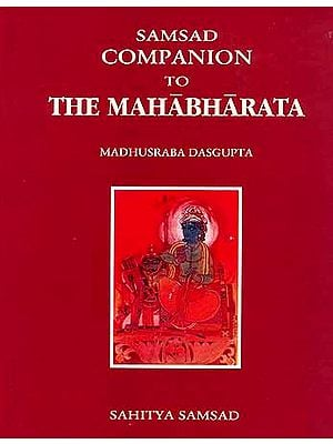 Samsad Companion to The Mahabharata