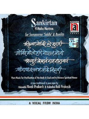 Sankirtan 4 Maha Mantras (For Sampoorna 'Siddhi' & Benefits) (A Vocal From India) (Audio CD)