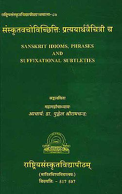 Sanskrit Idioms, Phrases and Suffixational Subtleties