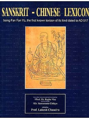 Sanskrit-Chinese Lexicon (being Fan Fan Yu, the first known lexicon of its kind dated to AD 517
