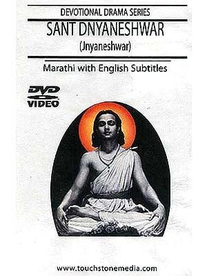 Sant Dnyaneshwar (Jnyaneshwar) Devotional Drama Series (Marathi with English Subtitles) (DVD Video)
