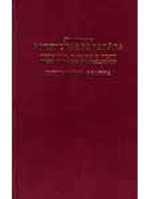 Santideva's Bodhicharyavatara (Original Sanskrit Text with English Tanslation and Exposition Based on Prajnakarmati's Panjika)