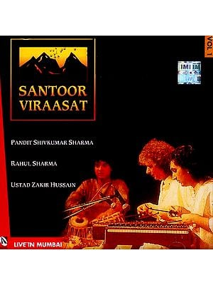 Santoor Viraasat (Volume 1) (Audio CD)
