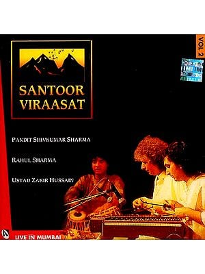 Santoor Viraasat (Volume 2) (Audio CD)