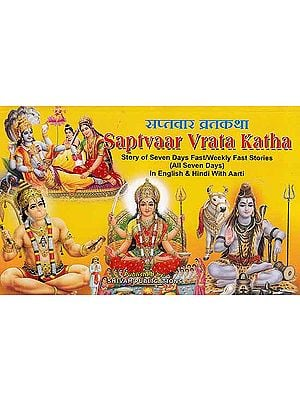 Saptvaar Vrata Katha Story of Seven Days Fast/Weekly Fast Stories (All Seven Days) In English and Hindi with Aarti