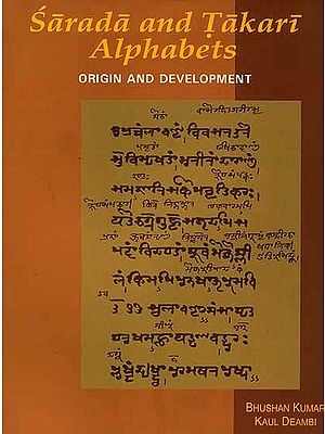Sarada and Takari Alphabets (Origin and Development)