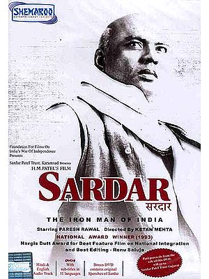 Sardar Patel The Iron Man of India: National Award Winner (DVD Video) (Subtitles in English)