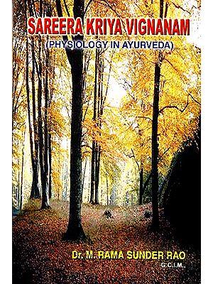 SAREERA KRIYA VIGNANAM: Physiology in Ayurveda