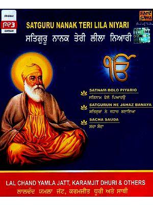 Satguru Nanak Teri Lila Niyari (MP3 Audio)