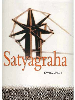 Satyagraha (A Profusely Illustrated Book)
