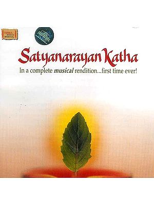 Satyanarayan Katha (In a Complete Musical Rendition…first time ever)<br>(Audio CD)