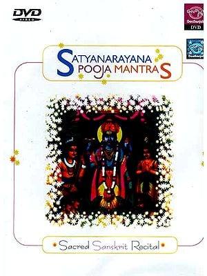 Satyanarayana Pooja Mantras (Sacred Sanskrit Recital) (Audio CD)