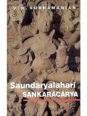 Saundaryalahari of Sankaracarya (Shankaracharya)