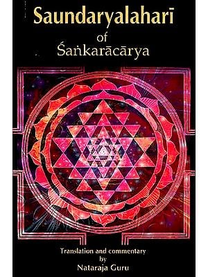 Saundaryalahari of Sankaracarya (Shankaracharya) (The Upsurging Billow of Beauty) (Sanskrit Text, Transliteration, Word-to-Word Meaning, Translation and Detailed Commentary)