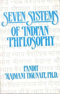 Seven Systems of Indian Philosophy