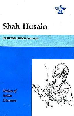 Shah Husain (Makers of Indian Literature)