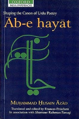 Shaping the Cannon of Urdu Poetry Ab-e hayat