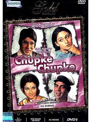 Shhh…A Superhit Comedy: Hindi Film DVD with English Subtitles (Chupke Chupke)