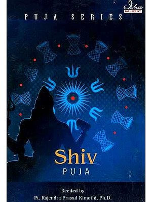 Shiv Puja (Puja Series) (Audio CD)