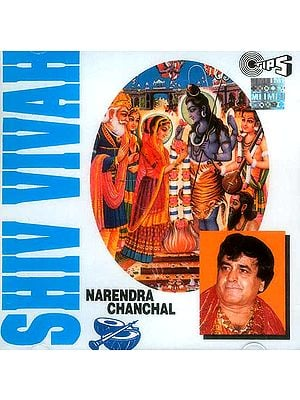 Shiv Vivah (Audio CD)