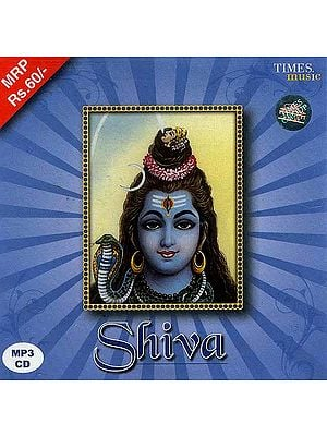 Shiva (MP3 CD): Over 4 Hours of Devotional Music