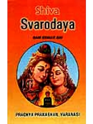 Shiva Svarodaya (Text in Sanskrit and Roman along with English)