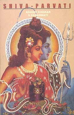 Shiva-Parvati